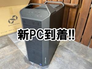新PCアイキャッチ